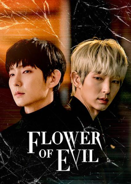 اضافت نتفلكس @NetflixMENA المسلسل الدرامي 🇰🇷🇰🇷 الكوري #FlowerofEvil يحافظ رجل يُخفي ماضيًا ملتويًا على صورته كزوج مثالي أمام زوجته التي تعمل كمحقّقة… إلى أن تبدأ في التحرّي عن سلسلة من جرائم القتل #مسلسلات #جديد #نتفلكس 📺📺🆕🆕