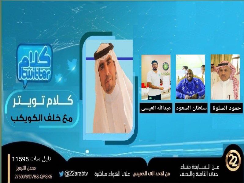 سلطان السعود Sultan77alsaud Twitter