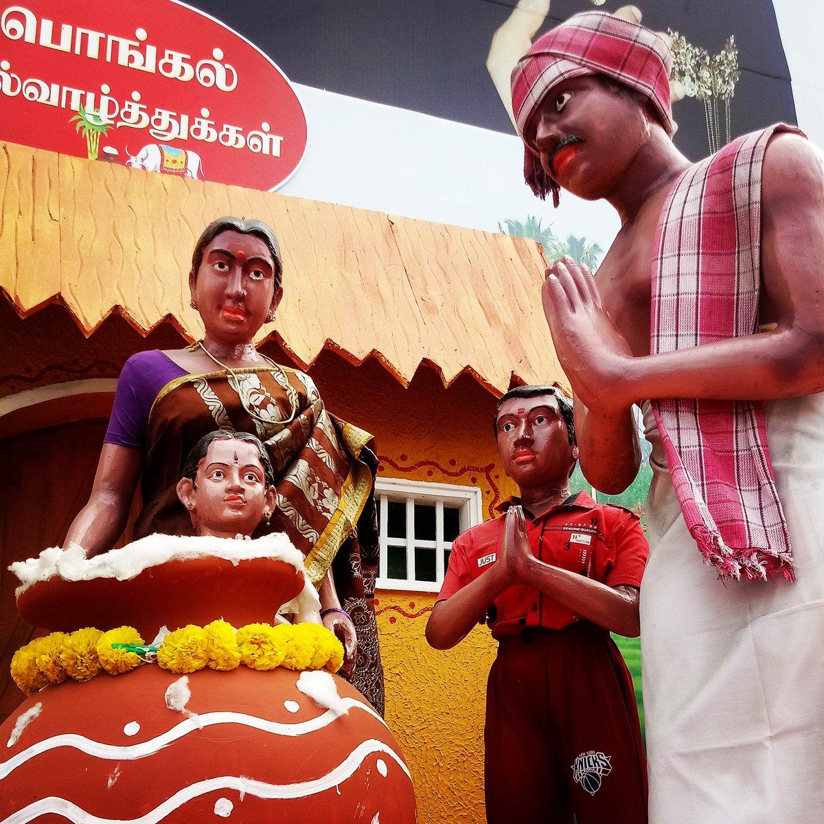 #Pongal #decorations at #saravanastores #chennai #tamil #family