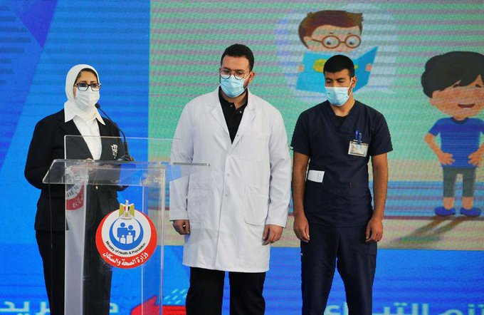 Egypt Begins COVID-19 Vaccination Drive With Frontline Medical Staff Photo