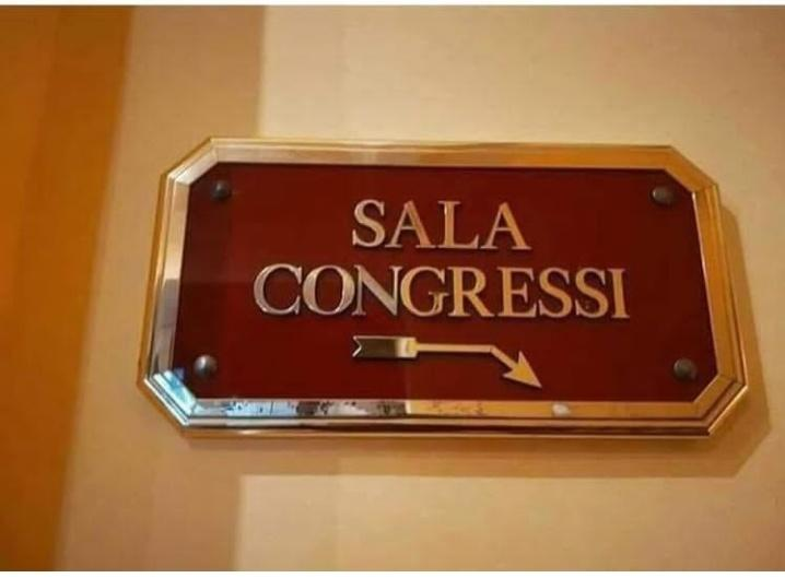 """@AmitShah Don't misunderstand it's not #Pappu office  It's an italian word which means """"Conference Hall"""""""