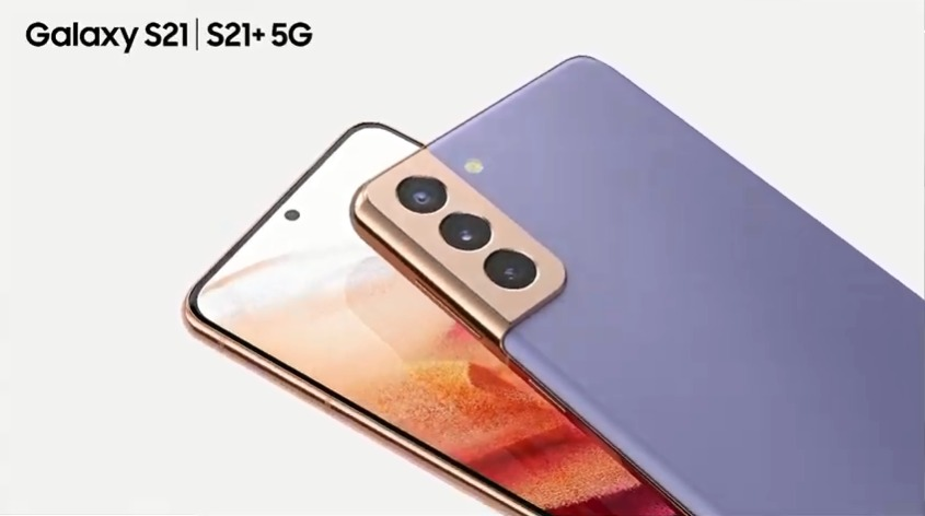 Who doesn't love a gadget which is super fast, reliable and woth great specs?  #GalaxyS21 is the right choice if you are looking for all in one gadget 🤩