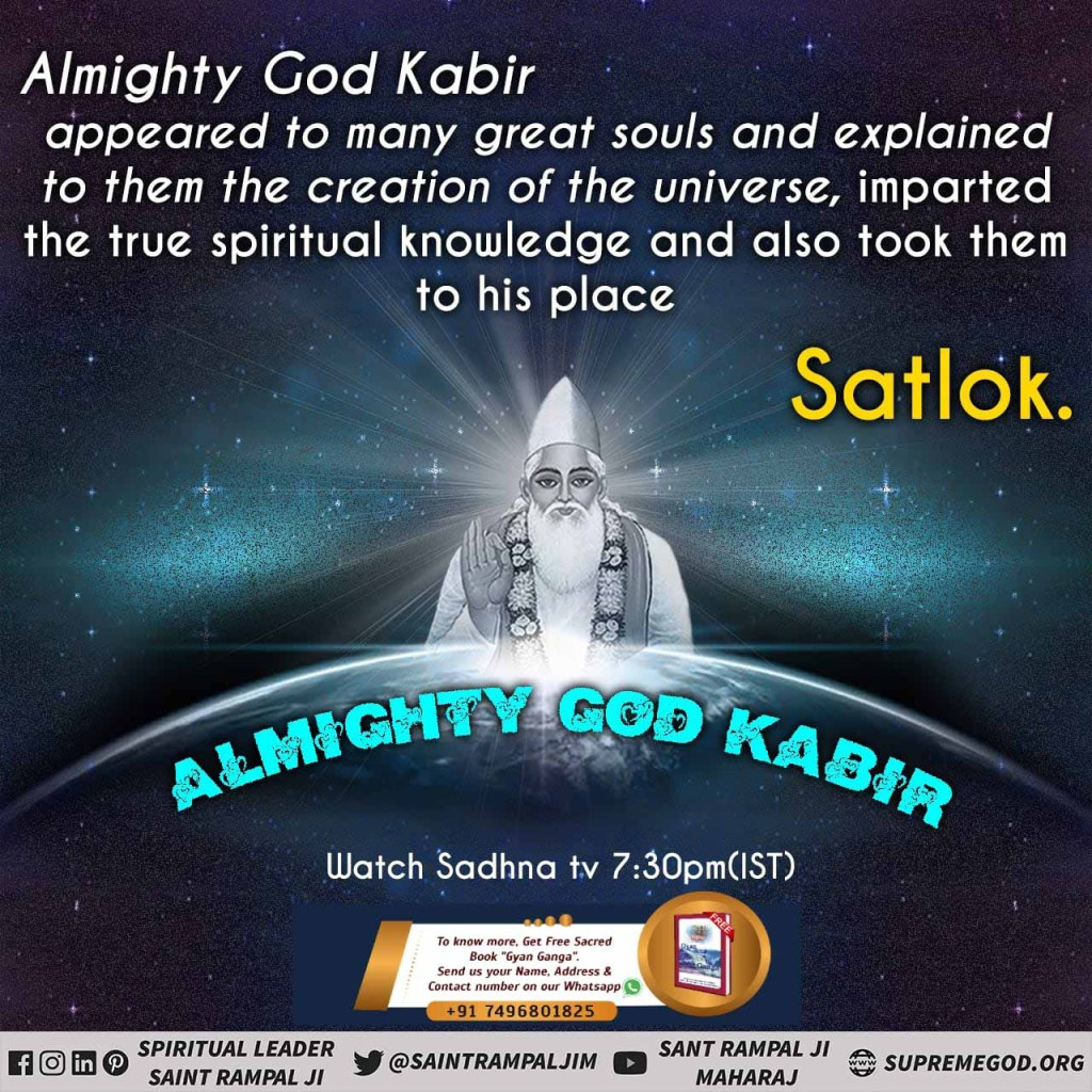 #MondayMotivation Lord Kabir is the One who granted salvation to Ibraham Sultan Adham & Guru Nanak Dev ji and gave initiation to Daadu ji. Nobody was able to know the secret of Lord Kabir, as He came in the form of a weaver!  @Jhajhajha