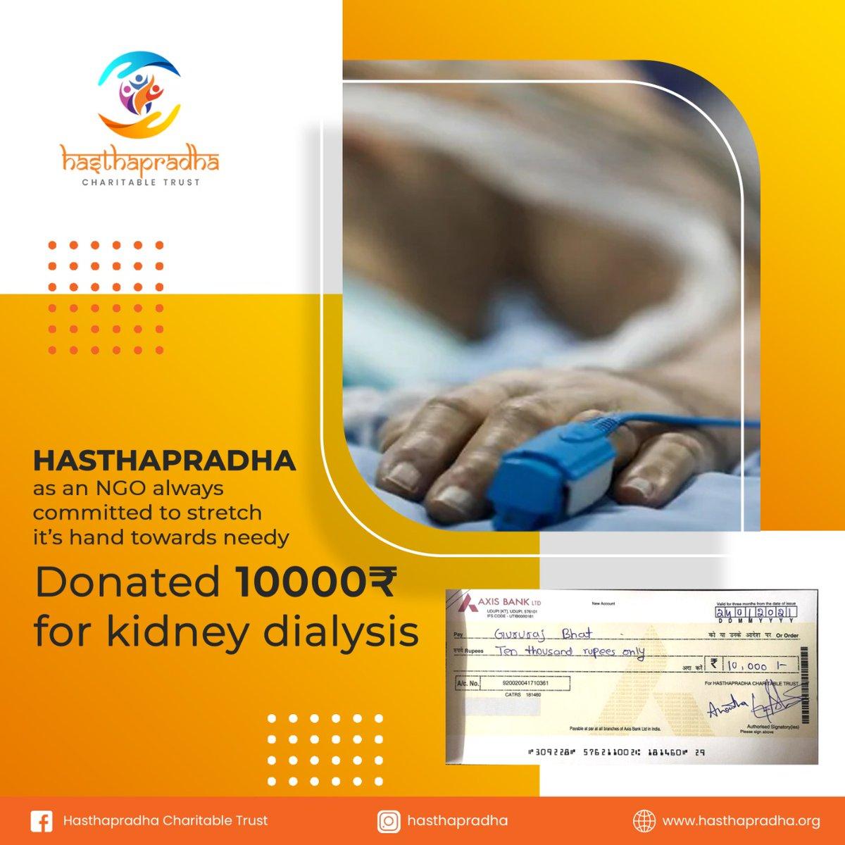 Donated 10000₹ cheque to Mr Gururaj Bhat from Santoor who is suffering from kidney failure.  Click here to contribute :    #Hasthapradha #NGO #Karnataka #SocialService #NGOIndia #NGOKarnataka #India #Udupi #Karnataka #Bangalore #Healthcare #Health