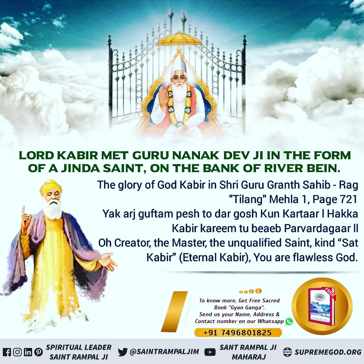 @SaintRampalJiM #MondayMotivation Sultan Bodh lesson of Kabir Sagar at pages 62 there is evidence that Lord Kabir Ji made emperor Ibrahim Sultan Adham to a kind devotee and granted Saar Naam and then perfect Salvation. @SaintRampalJiM  Visit Satlok Ashram YouTube Channel