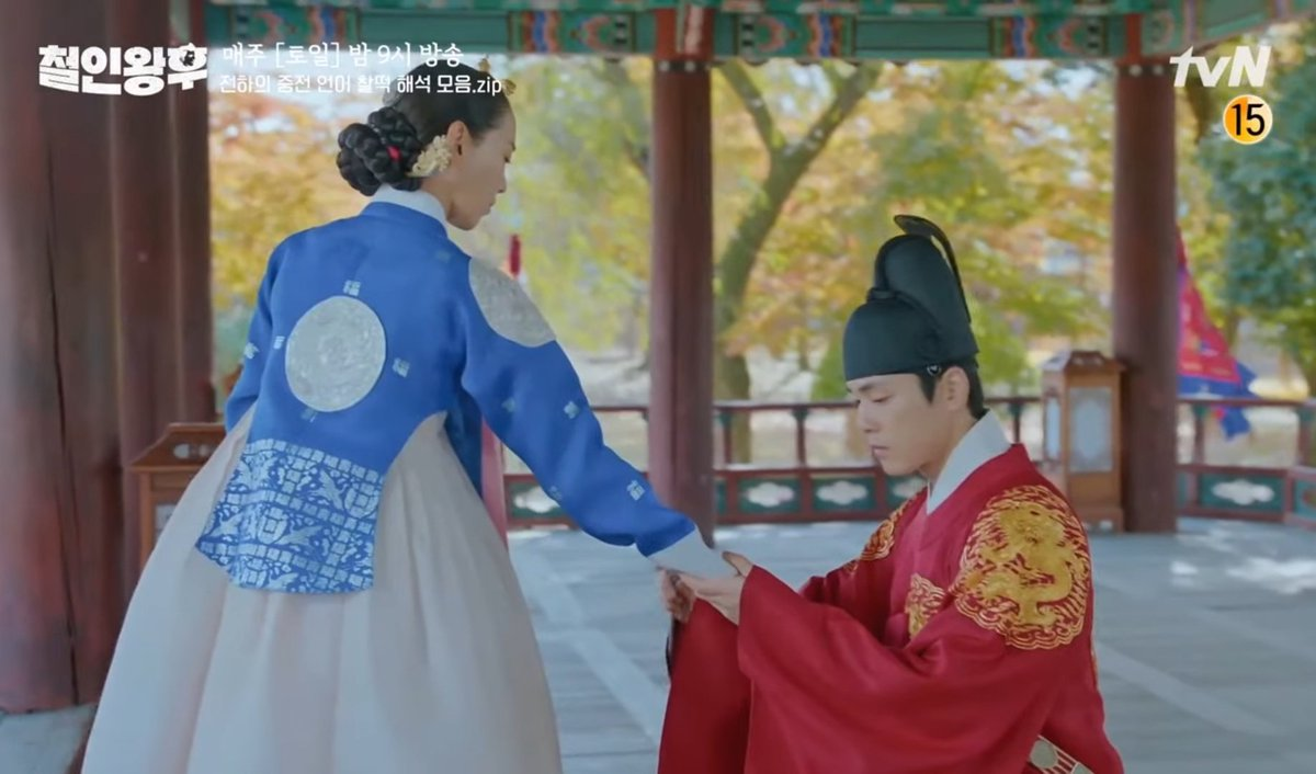 Earlier I had thought that 20 episodes was a long as I am not a fan of historical dramas but now I am happy thats its a 20 episodes drama and not 16 😂 Mr Queen is so different from the other historical dramas💯 #MrQueenEp14 #MrQueen