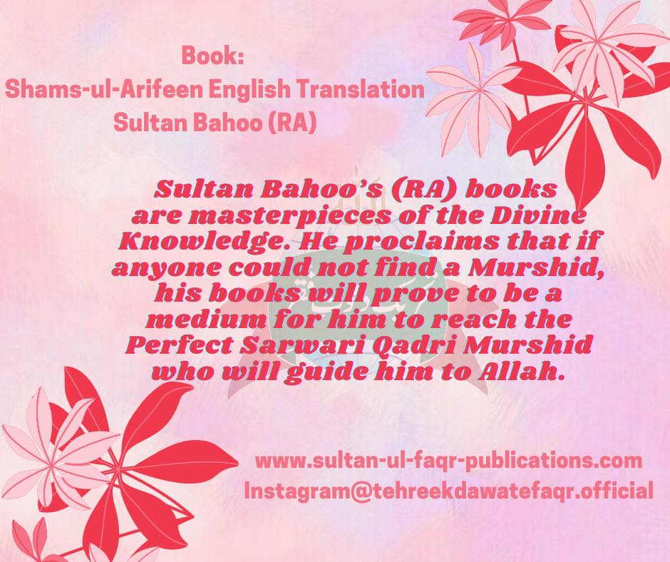 Read online or download, plz visit the link  #sultanbahoo #sultanularifeen #sultanulashiqeen #mysticism #sundayvibes #SundayMorning #spirituality #faqr #SundayThoughts #SundayMotivation #sufism  #sultanulauliya #sultanulfaqr @Mahnama_SF