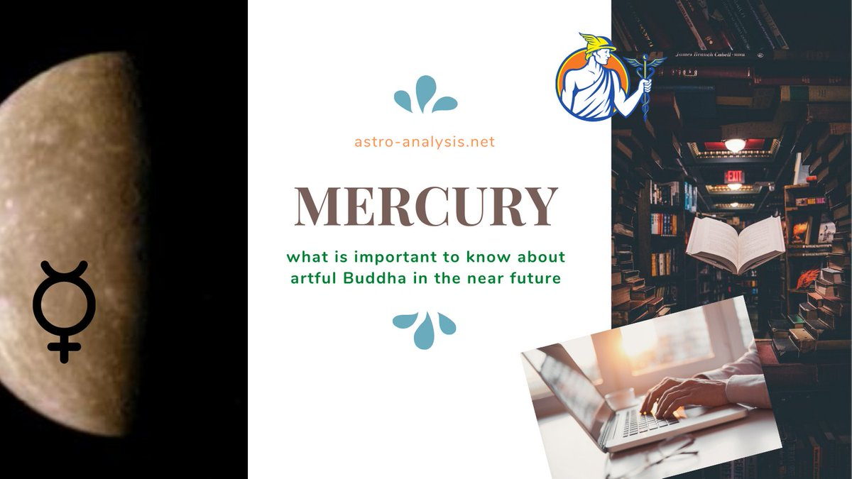 January 25th #Mercury in #Aquarius. #Retro on Jan 30th. Feb 4 - back to Capricorn. Connections and staying with 6 planets 9-12 of February! Lots of going on... read predictions inside! #astrology #jyotish #astro_analysis #mercury #mercuryretrograde