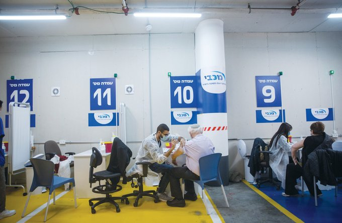 Israel, fearing virus mutations, to close its only international airport Photo