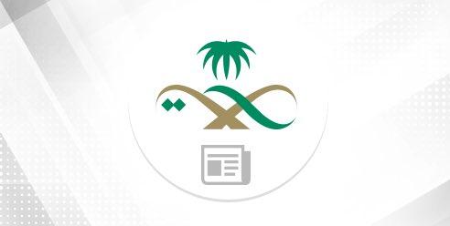 #صحة_بيشة :  جميع مخالفات الإجراءات الإحترازية والوقائية في خرائط #سناب_شات وفي وسائل التواصل الإجتماعي يتم رصدها من قبل فريق مختص وإحالتها للجهات المعنية