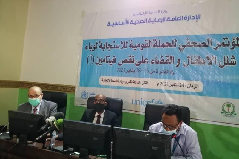 وزارة الصحة الاتحادية تكشف عن تسجيل 56 حالة إصابة بشلل الأطفال منها 3 وفيات، فيما أعلنت عن انطلاقة الحملة القومية للإستجابة  لوباء شلل الاطفال والقضاء عن نقص فيتامين (أ)، بكل ولايات البلاد   #سونا #السودان