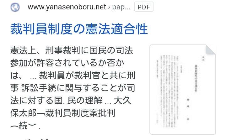 https://t.co/UUPvehzWXT   https://t.co/F19GvuP3kf 『 #永山ジラード事件 』 https://t.co/wsJj0J3hTr   https://t.co/ZCZc6ZaTtT https://t.co/f2W6mE5GdU