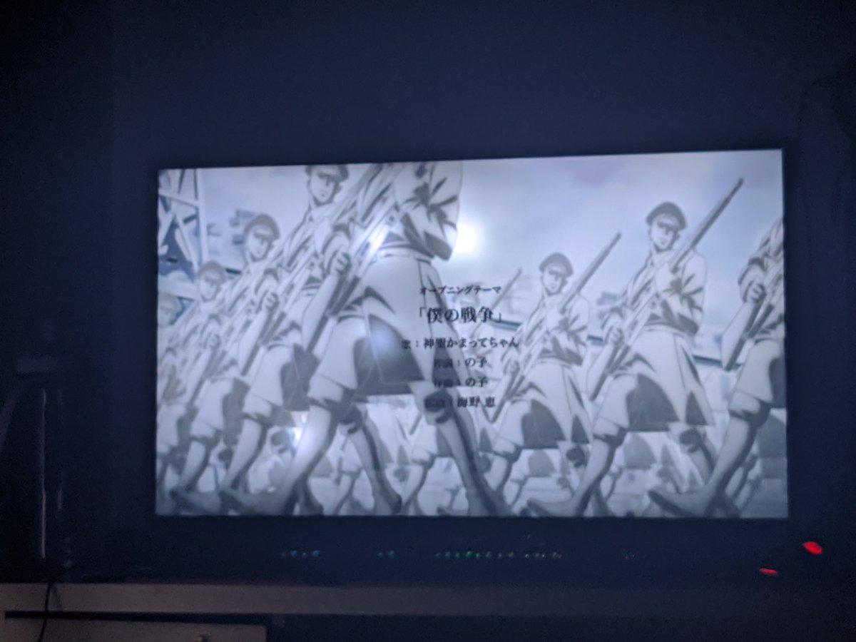 Hora da guerra #AttackOnTitan  #ShingekiNoKyojin