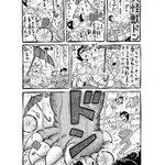 Image for the Tweet beginning: [連日くん147] 大怪獣ドン・・・。  #連日くん  #しゅりんぷ小林 #毎日投稿 #あるある #漫画  #マンガ  #日常漫画  #漫画好きな人と繋がりたい #創作漫画