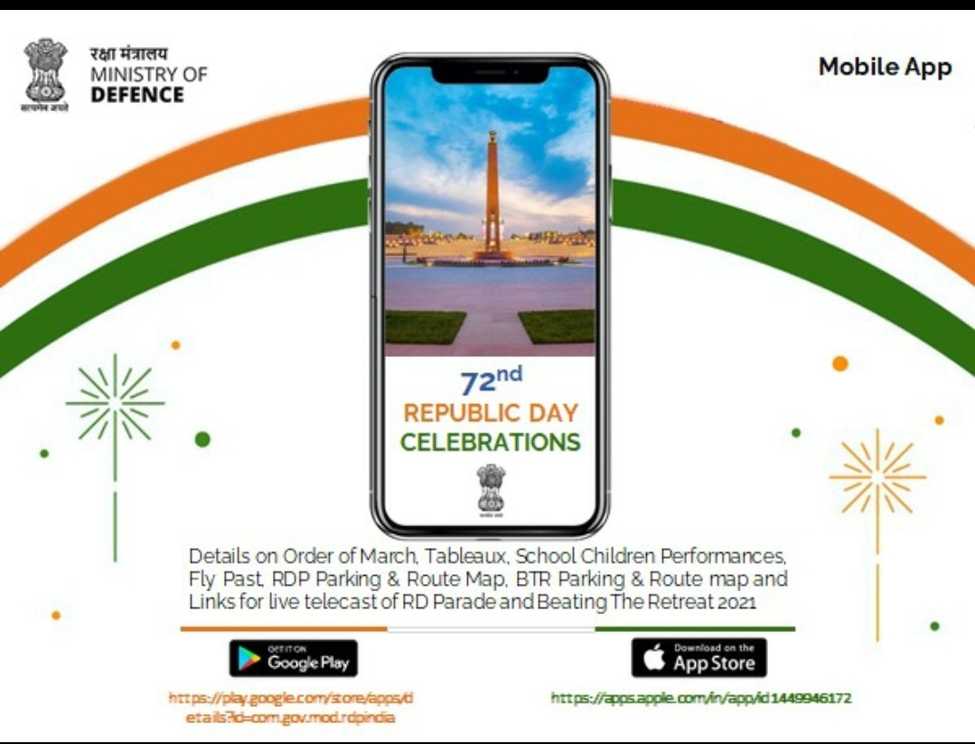 MoD has launched an app for the 72nd Republic Day Celebrations -  Order of March, Tableaux, Performances, Fly Past, Parking & Route map, and live telecasts.  Android -  iOS -   @CPDelhi @LtGovDelhi @DefenceMinIndia @PMOIndia