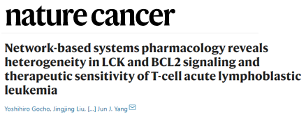 Dasatinib may be effective in T cell acute lymphoblastic leukemia. Read about the unexpected finding. https://t.co/uUz5G36vRK @NatureCancer @Junjyang @jiyang_yu #ChildhoodCancer https://t.co/WzsYH5zo0t