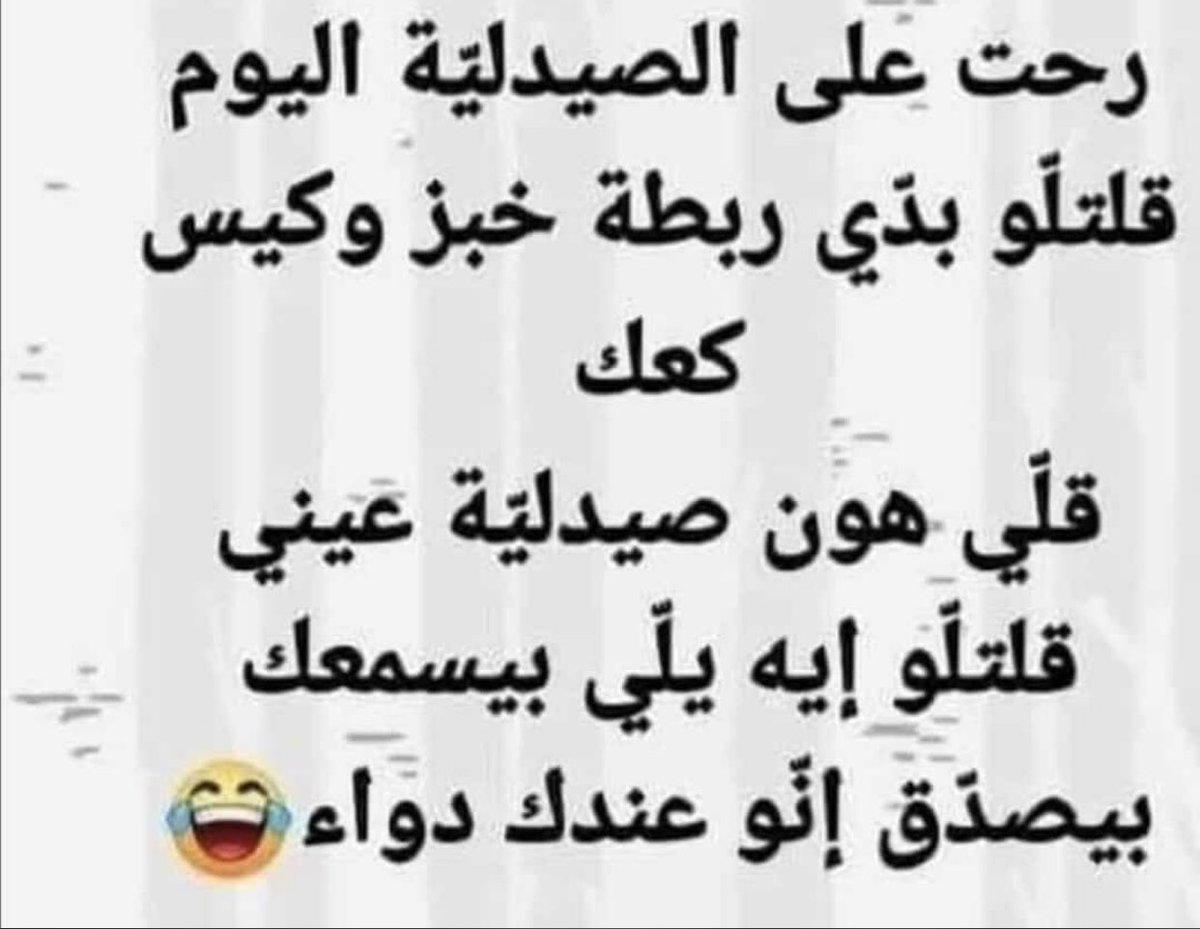 Replying to @abdallah_fatima: منضحك أو منبكي؟ #لبنان