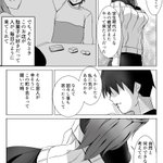 Image for the Tweet beginning: ●⑯ 水天を翔ける #Lost-in-Memories #オリジナル #漫画