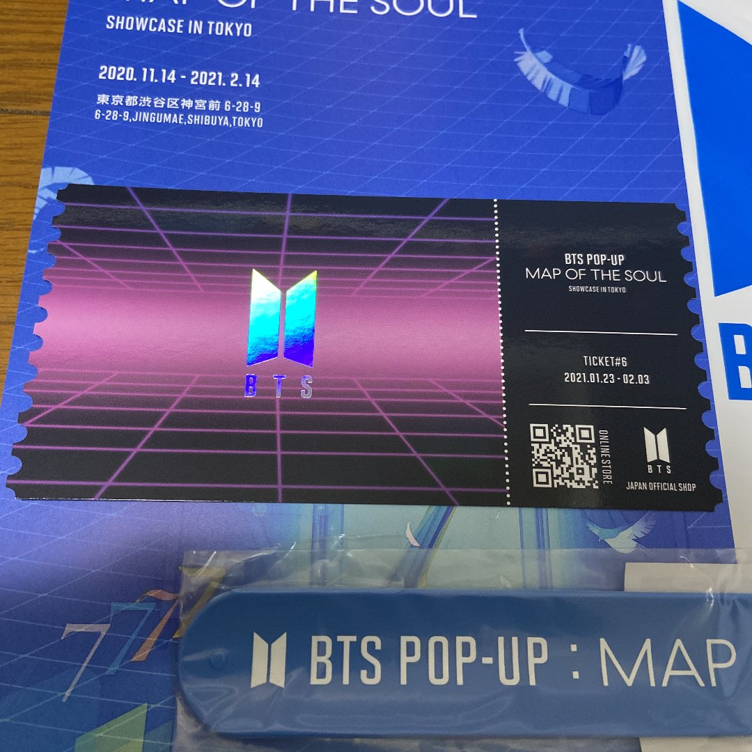 POP-UP : MAP OF THE SOUL Showcase in TOKYO 1月23日土曜日からチケットがちょうど新しくなった💜 #BTS #BTS_POPUP #MAP_OF_THE_SOUL