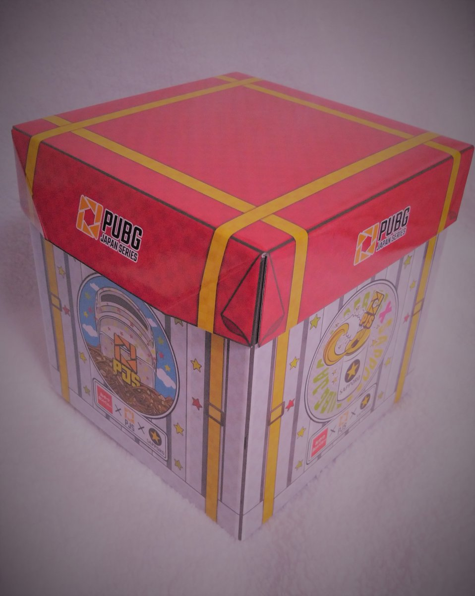 スペシャルコラボBOXが届いただけで幸せでまだツイートしてなかった。特典も楽しみ!食べ飲みし終わったら大事なPUBGグッズの収納にも使います! コラボ企画していただき本当にありがとうございます💜 #PUBG_DMM #PJS  #サッポロビール #おやつカンパニー
