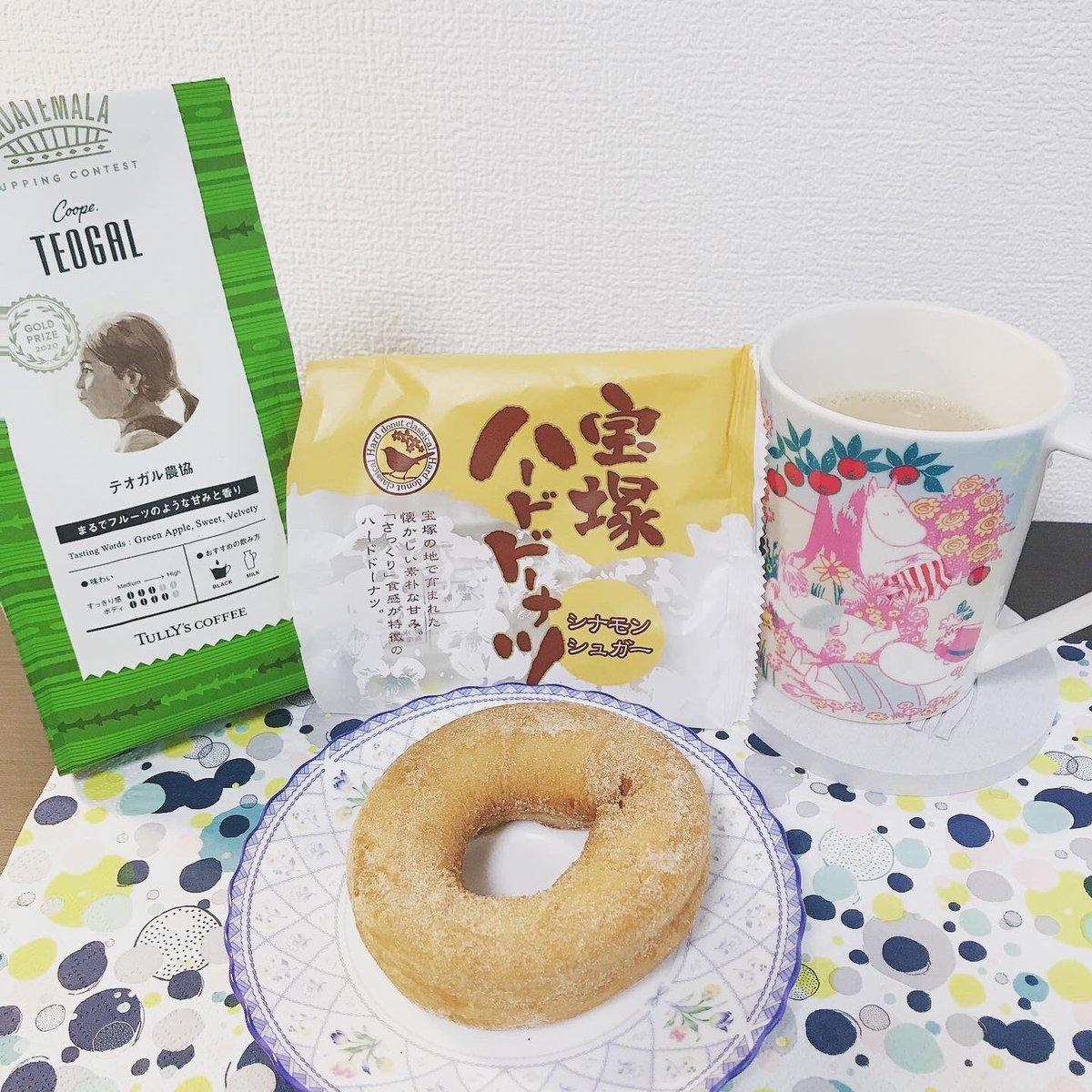 おはようございます また一週間、楽しもう #タリーズ #タリーズコーヒー #tullycoffee #宝塚 #朝活 #コーヒー #朝ごはん #コーヒーのある暮らし  #coffee #coffeetime #coffeelife  #朝活 #まったり #スイーツ