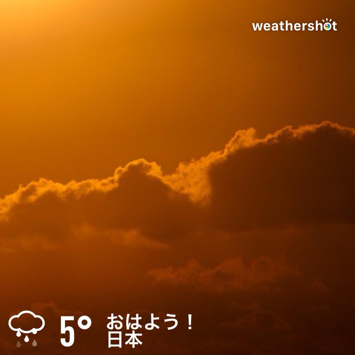 おはようございます!😄 #weather #wx #横浜市青葉区 #day #clear #morning #神奈川県