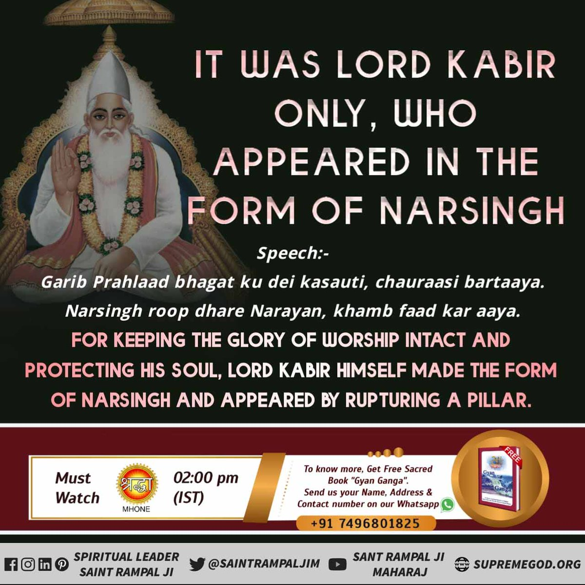 #MondayMotivation #GodMorningMonday The kind supreme god who is the real friend of a living beings and who in the form of the messanger brings and imparts his sound knowledge is himself kabir... @SaintRampalJiM Lord Kabir Ji #MondayMorning