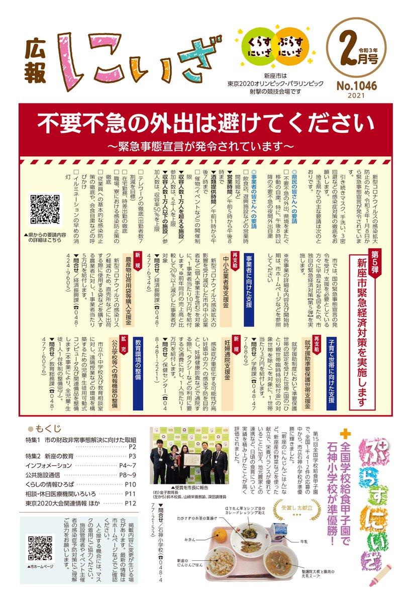 久留米 マビニ ナイトクラブ「MABINI(マビニ)」は福岡久留米の場所はどこ?