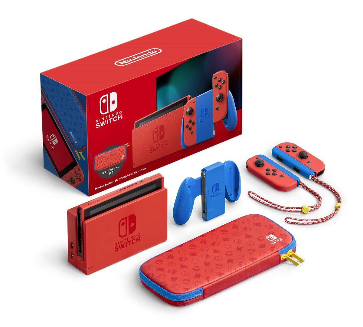 「Nintendo Switch マリオレッド×ブルー セット」本日から予約受付が順次開始へ   「マリオ」の服装をモチーフに、初めて本体のカラーまで変更された特別セット。通常のSwitch本体と同じ価格で特別デザインのキャリングケースと画面保護シールも付属する