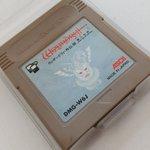 Image for the Tweet beginning: 28年前に購入した「ウィザードリィ外伝Ⅲ」 久しぶりに起動したら、セーブデータが飛んでいた(^_^;) 電池内臓のレトロゲームの宿命ですね。 #ゲームボーイ #ウィザードリィ