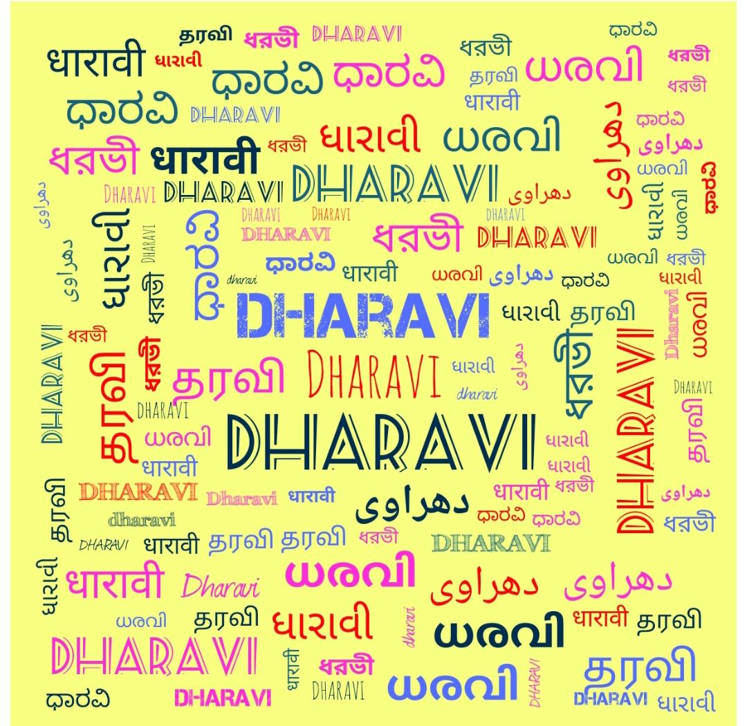 #MissionDrugsFreeDharavi #MissionDrugsFreeDharavi  @MumbaiPolice kindly conduct Surveillance Raids at all the places of #Narcotics Dealers throughout #dharavi. Pls do the needful to Curb the nuisance @mybmc @CPMumbaiPolice @DighavkarKiran @VarshaEGaikwad #MissionDrugsFreeDharavi