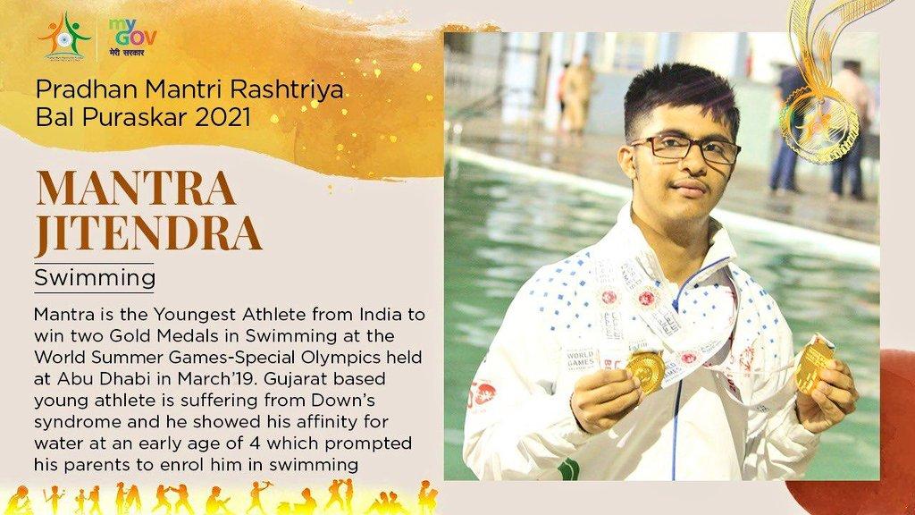 The Pride of Gujarat✌️ #PradhanMantriRastriyaBalPuraskar2021