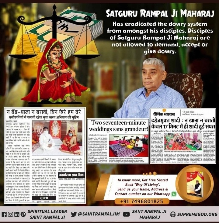 #GodMorningMonday 1. Dowry Free India. 2. Drug Free India. 3. Corruption Free India. 4. Hypocrisy Free India. 5. Bu 🏵🏵👍 ild a clean society. - Supreme Saint Rampal Ji Maharaj ~ Saint Rampal Ji Maharaj
