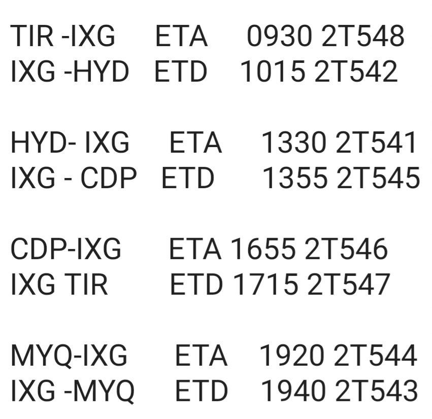 Today,25th Jan,21:@FlyTruJet is Operating TIR,HYD,CDP & MYQ. Daily CDP, HYD,MYQ & Chennai(via MYQ).4 days in a week to TIR.Follow Floor Markings. @AAI_Official @MoCA_GoI @ushapadhee1996 @OfficialStarAir @IndiGo6E  #SabUdenSabJuden #IndiaFliesHigh #Unite2FightCorona @flyspicejet