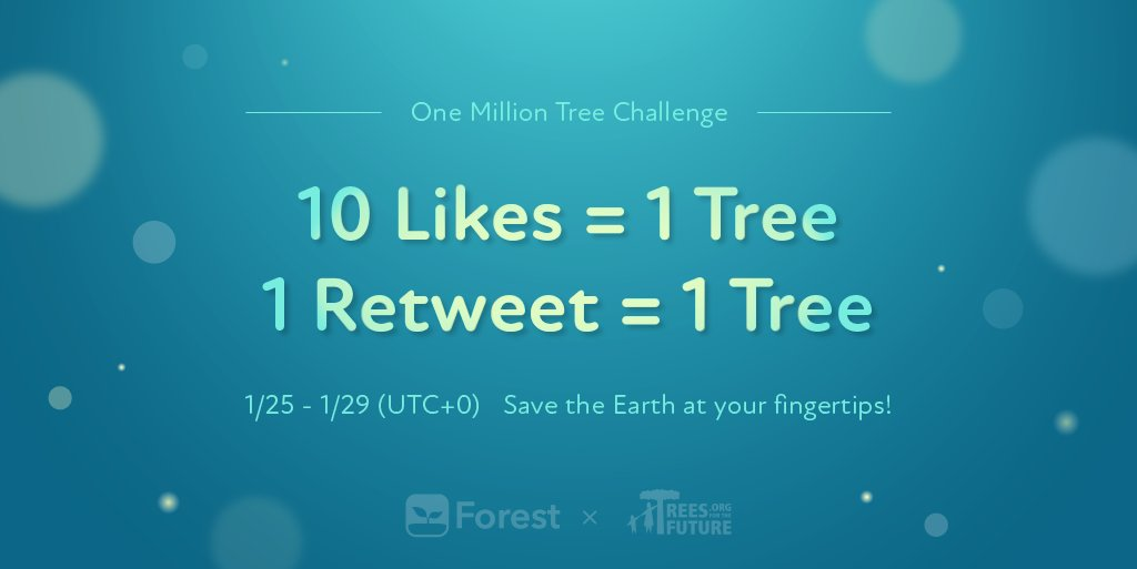 【Final Sprint: #1MTreeChallenge】 Forest has in total planted 980 thousand trees and is about to hit 1 million now! Let's cross this milestone together: we will donate 1 tree for every 10 Likes or 1 Retweet of this tweet.🌲  Save the Earth at your fingertips🌏!