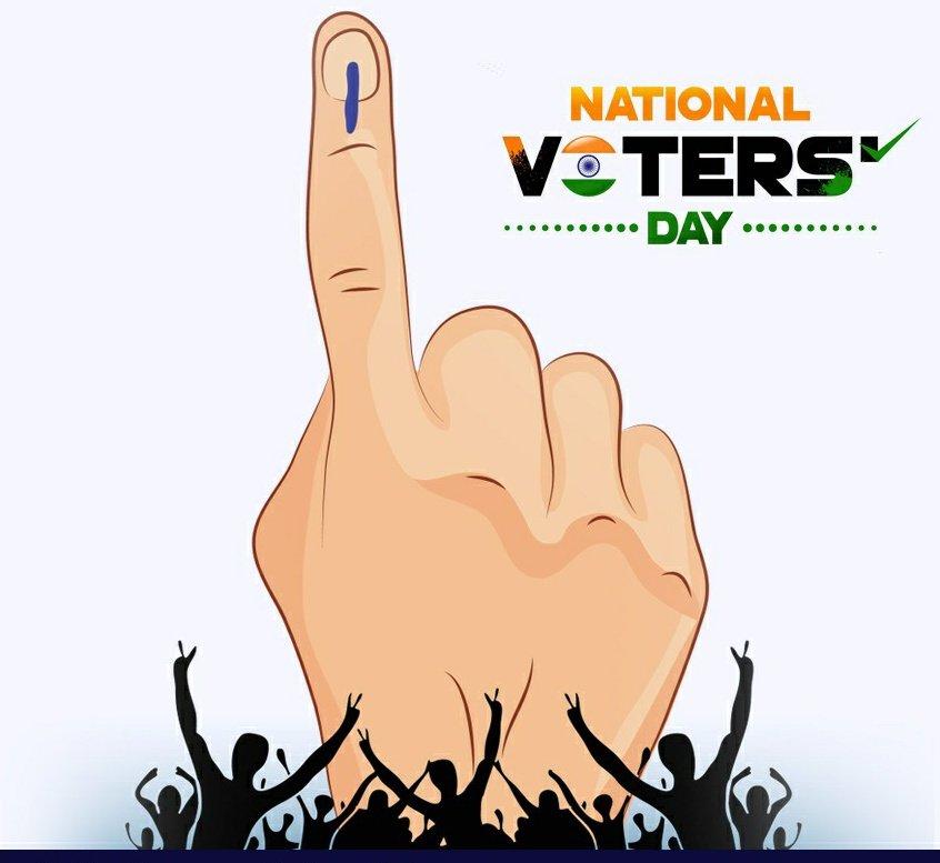 सभी देशवासियों को राष्ट्रीय मतदाता दिवस की ढ़ेर सारी शुभकामनाएं।   आइये, अपने मत के अधिकार के महत्व को समझें और लोकतंत्र को अधिक सशक्त बनाने के लिए हमेशा मतदान करने का संकल्प करें।   मतदान हमारा अधिकार ही नही परम् कर्तव्य भी है।   #NationalVotersDay