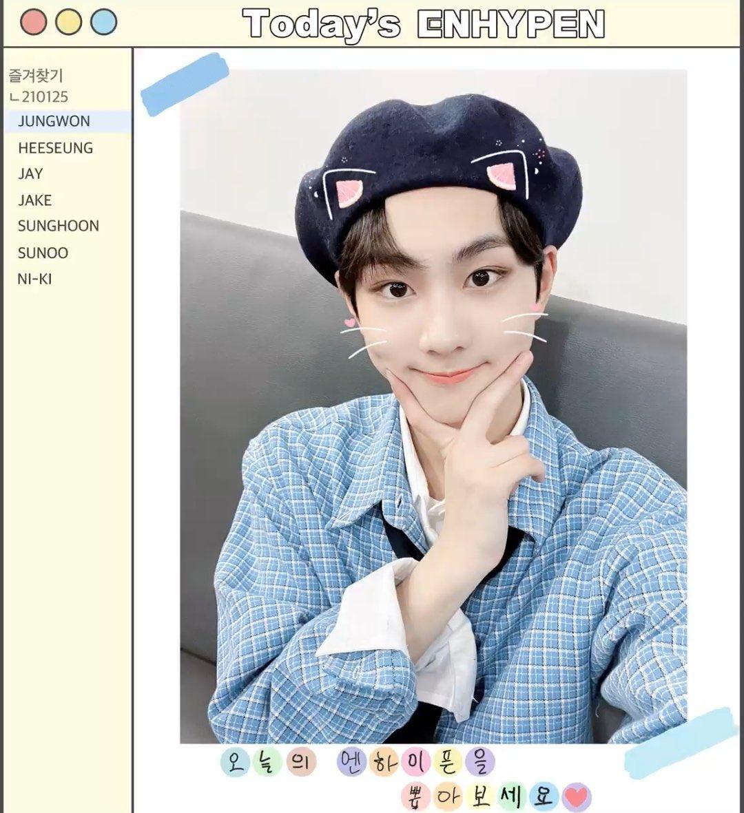 [📸] 210125 | ENHYPEN Twitter Update | Jungwon Capture  #ENHYPEN #엔하이픈 #ENHYPEN_JUNGWON #엔하이픈정원 #JUNGWON #정원  🌙
