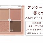 Nomde_officialのサムネイル画像