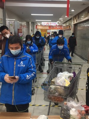 Dada Group secures necessities supply in Shijiazhuang during COVID-19 outbreak -- Chinese National TV Reported Photo