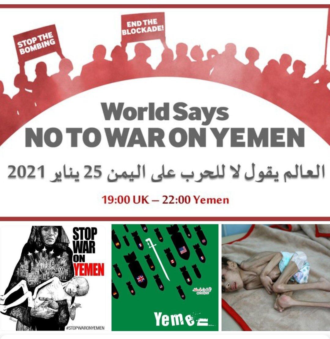 سوف نسأل .. ماذا فعلنا تجاه المظلومين في #اليمن.  #لا_لحرب_اليمن #اوقفوا_حرب_اليمن #Daysofaction4Yemen
