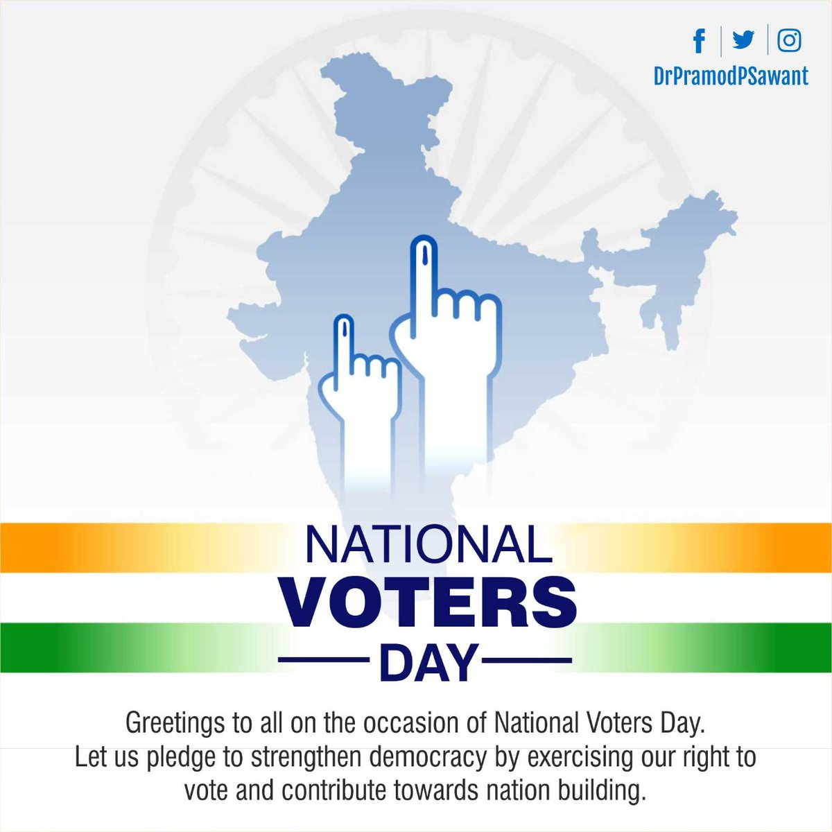 Greetings to all on the occasion of #NationalVotersDay. Let us pledge to strengthen democracy by exercising our right to vote and contribute towards nation building.