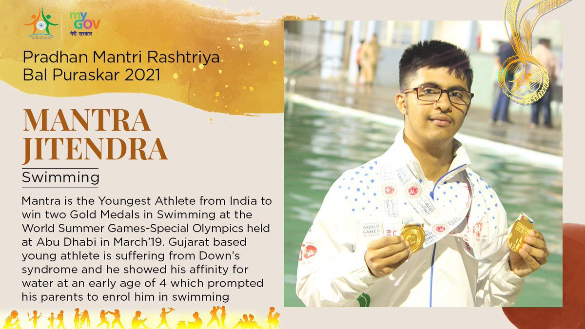 Gujarat is proud to have these Champs.  Congratulations on being recognised for Pradhan Mantri Rashtriya Bal Puraskar 2021 for Skating and Swimming.  You have also set a great example for #fitindiamovement.  More Power!!