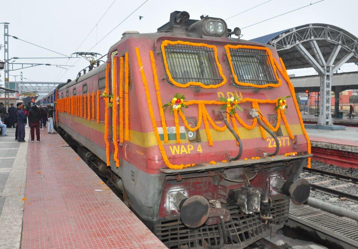 भारतीय रेल द्वारा भागलपुर से जयनगर तक नई रेल सेवा आरंभ की गई है। इससे मिथिलांचल, उत्तरी बिहार का मधुबनी जिला अब पूर्वी बिहार के भागलपुर जिले तक एक्सप्रेस रूट द्वारा जुड़ जाएगा।  सुगम आवागमन के साथ यह रेल सेवा क्षेत्र के सामाजिक व आर्थिक विकास सुनिश्चित करेगी।