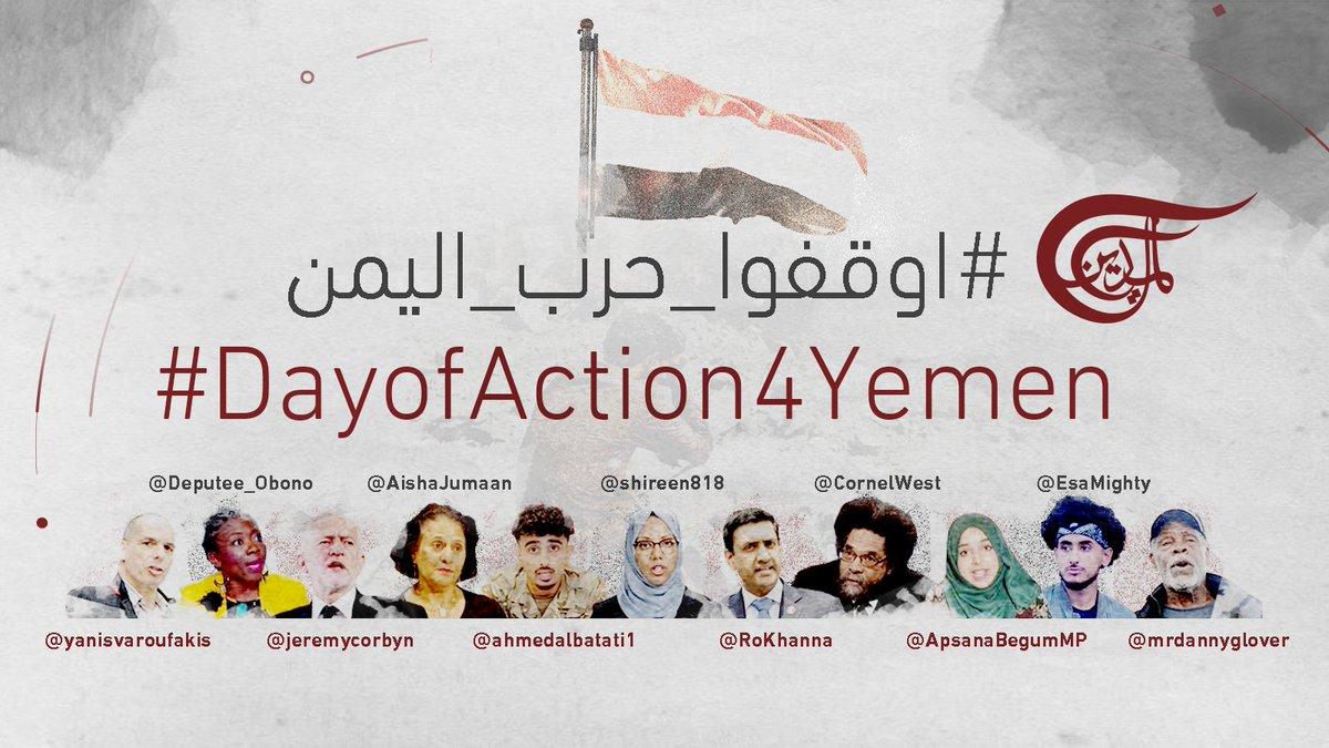 """اليوم العالمي من أجل #اليمن"""".. حدث دولي  لوقف الحرب اليوم الإثنين على منصات التواصل إشارة بسبابة اليد للأسفل"""