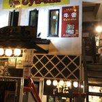 Image for the Tweet beginning: #神田カレー街食べ歩きスタンプラリー ハンバーグレストラン牛舎本店 ハンバーグカレー 200g 9月10日 15/99店  ハンバーグ屋さんなので、 ここはハンバーグとカレーがデフォで。 お肉が超ジューシー。 カレーにもしっかりお肉入っててルーも濃厚。  135(秋葉原) #こばやしカレー巡り #ごちそうちよだ