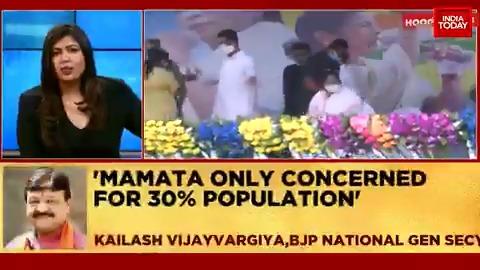 BJP insulted people of West Bengal: Mamata Banerjee slams BJP over ram chants. Indrajit Kundu (@iindrojit) with details.  #ITVideo #WestBengal #TMC #BJP