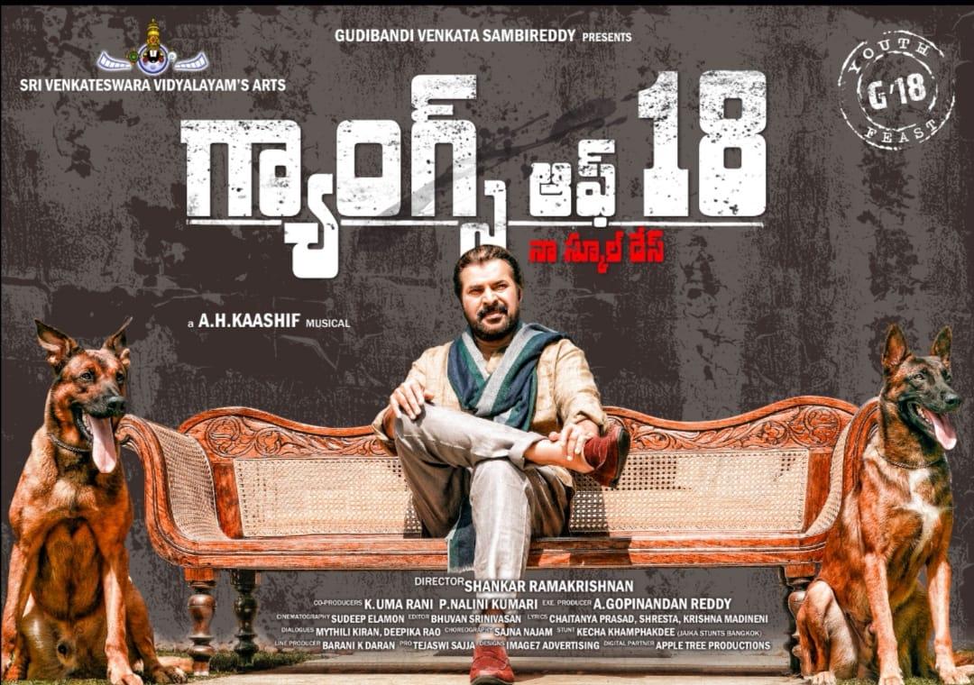 FIRST LOOK of @mammukka from  𝗚𝗔𝗡𝗚𝗦 𝗢𝗙 𝟭𝟴 (Dubbed Version of Malayalam Movie #PathinettamPadi)  🎬 #ShankarRamaKrishnan  💰@GVSambiReddy @SVVartsofficial  🥁@imkaashif  @PrithviOfficial @arya_offl @Iamunnimukundan #AhanaKrishna #Priyamani #GangsOf18Movie @AppleTreeprodns