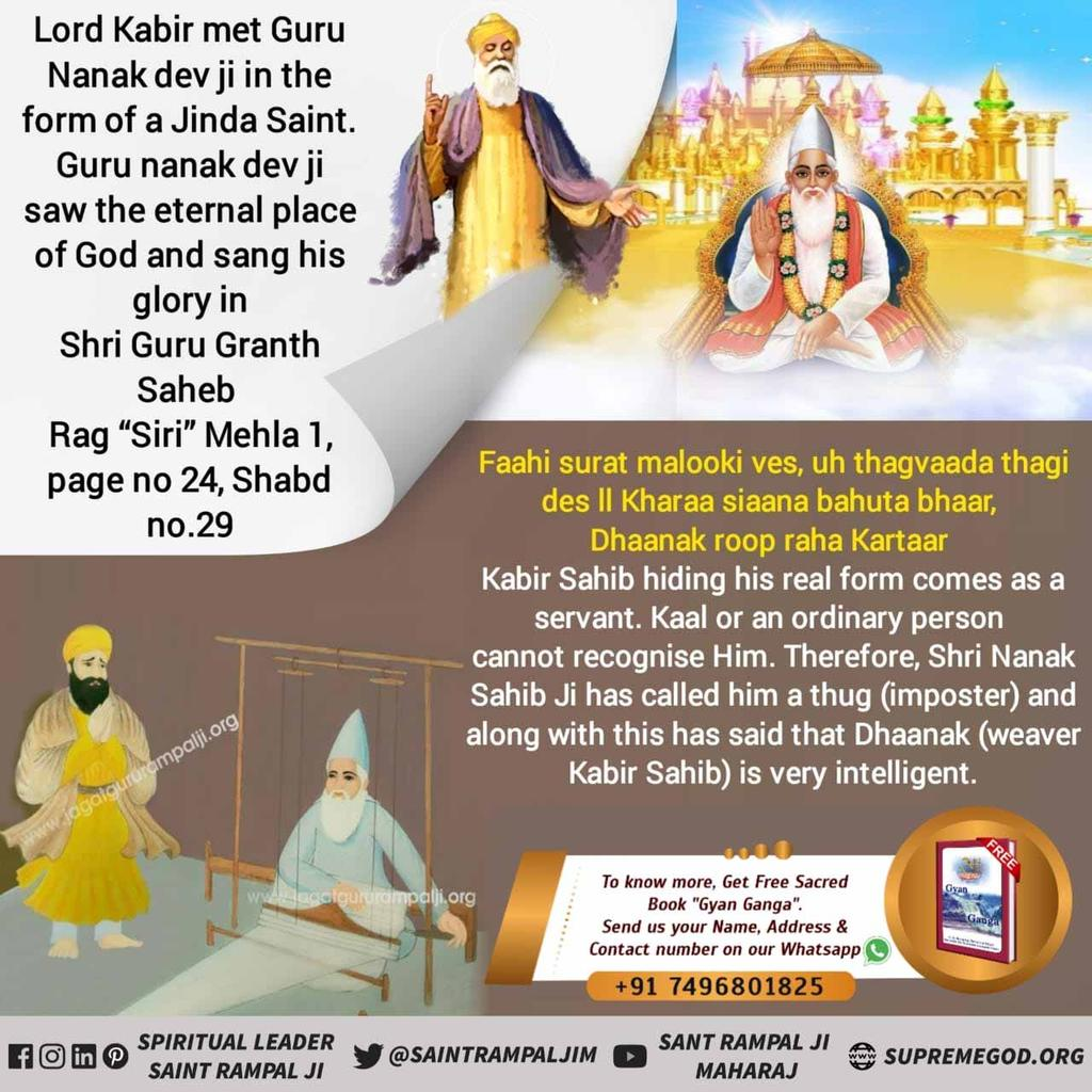 "🌅 #GodMorningMonday  Be Afraid of Wrongdoings!  ""Kindly Visit  Sant Rampal Ji Maharaj Youtube Channel for more information about spiritual knowledge."" @SaintRampalJiM  @SatlokChannel"