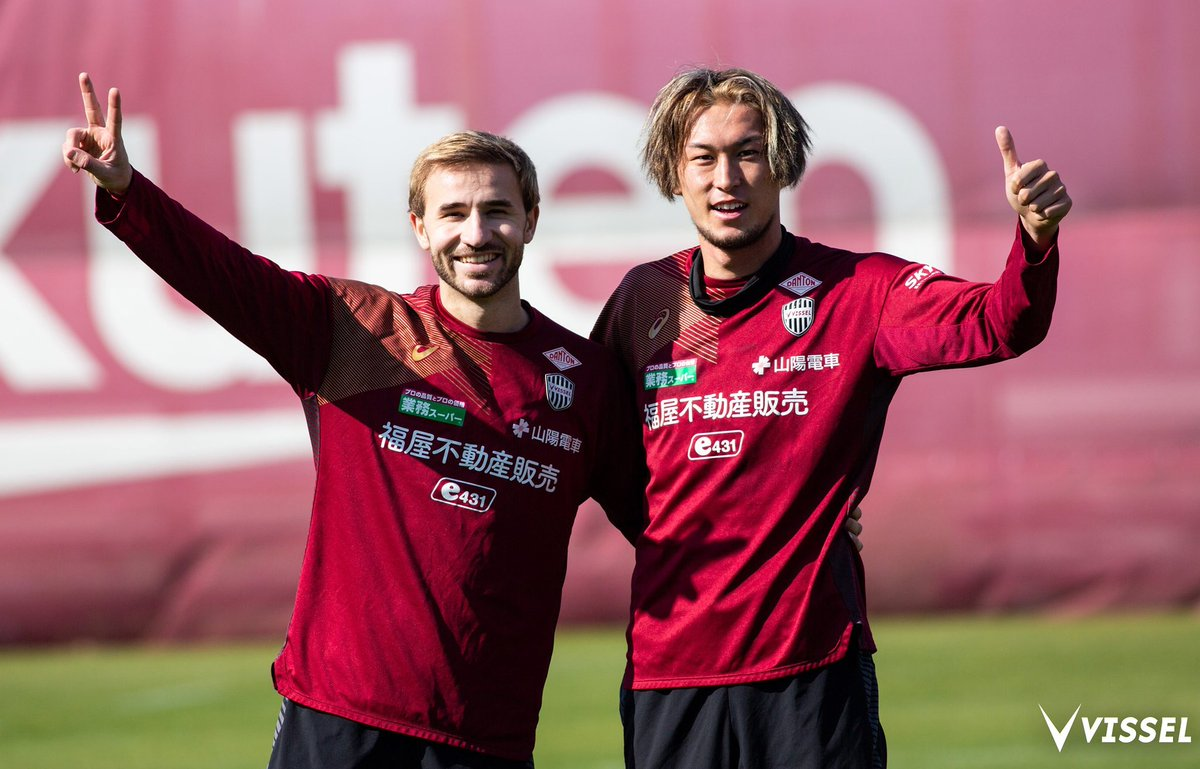 Primer entrenament de la temporada ✌🏻😄 // Primer entrenamiento de la temporada ✌🏻😄 // First training of the season ✌🏻😄 #ヴィッセル神戸 #WeAreKobe #sergisamper #vamosvissel #training #ibuki #セルジサンペール #サンペール
