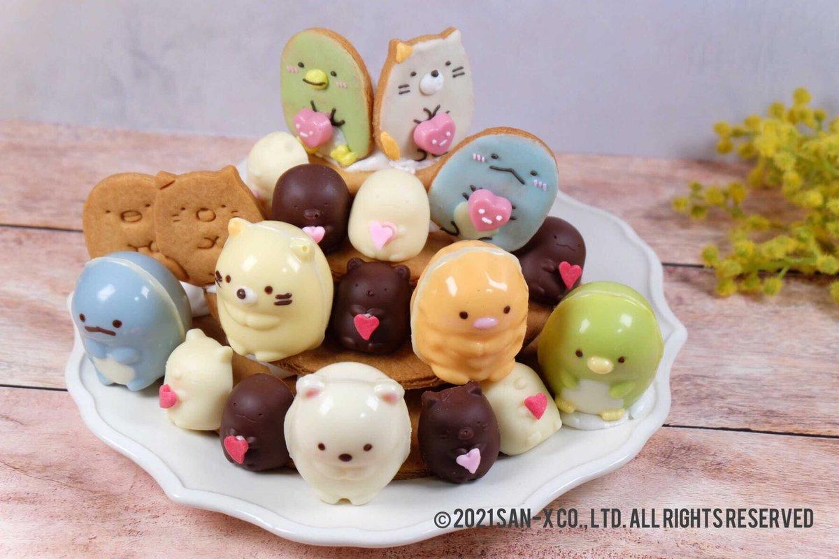 """/ 【お知らせ📣】 お菓子アーティスト・まんなたぬきさん(@maaco414 )考案💕 """"すみっコぐらしスイーツタワー""""レシピ動画を公開! \  おうちで過ごす時間が増えた今年のバレンタインは、いつもより少し手の込んだお菓子作りに挑戦…!☺️👏  リリースはこちら☞  @sumikko_335"""